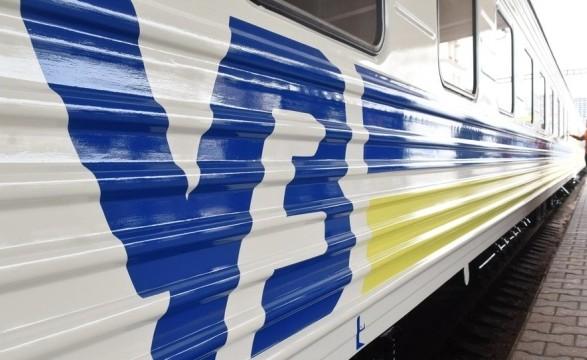С 1 июня украинцы смогут путешествовать в Австрию и Венгрию поездом