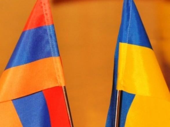 Президент Армении сменил посла в Украине