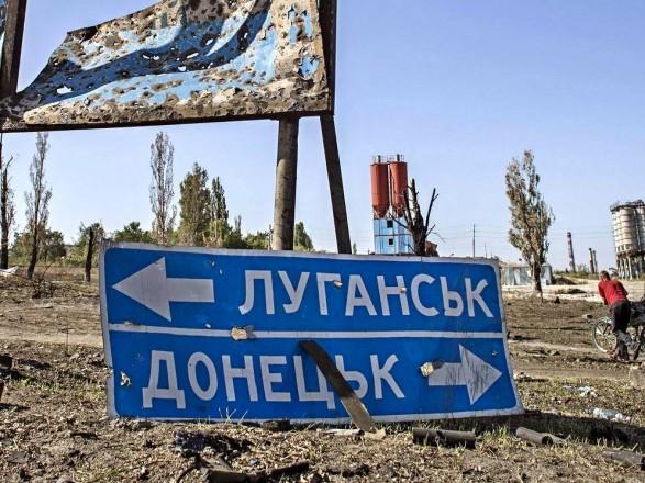 Активизация мирного урегулирования на Донбассе: Зеленский ввел в действие решение СНБО