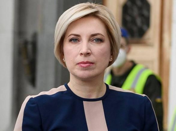 Позиция Украины относительно Беларуси должна быть неизменной - Верещук