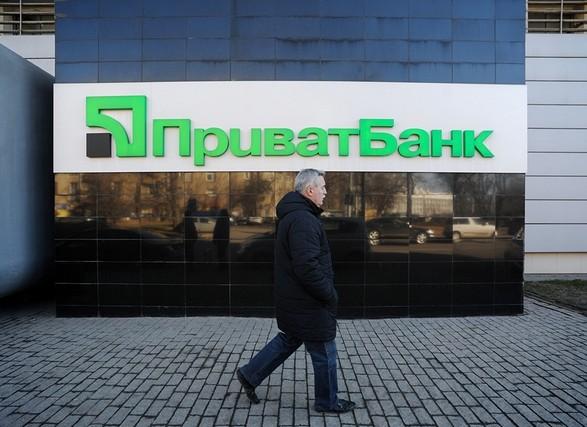 Суд в Киеве подтвердил законность национализации ПриватБанка