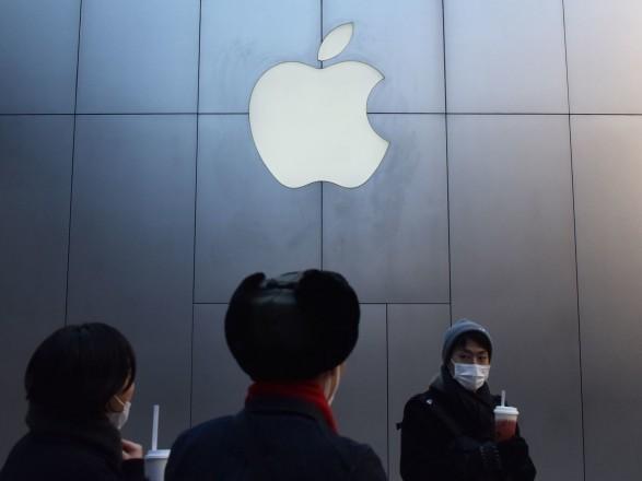 Apple обяжет своих сотрудников работать в офисе минимум три дня в неделю