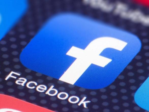 """Политики за месяц потратили на рекламу в Facebook более 150 тыс. lолларов: самой щедрой стала партия """"За будущее"""""""