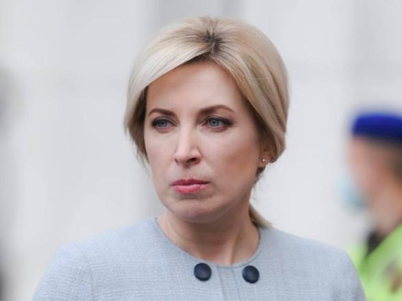 Украина усиливает позиции в противостоянии с РФ - Верещук