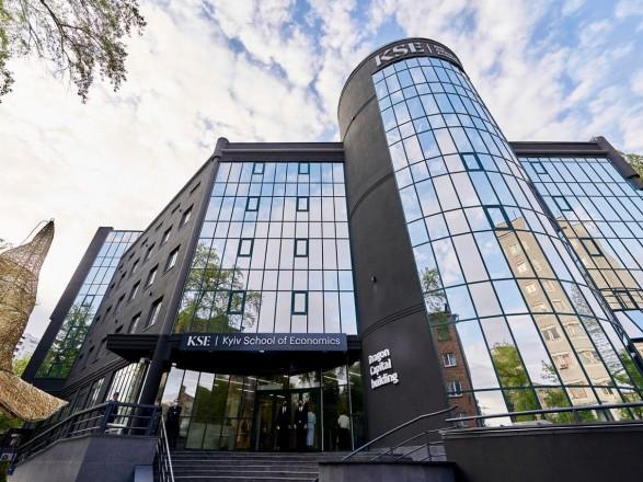 Новая почта инвестировала 6 млн грн в Киевскую школу экономики