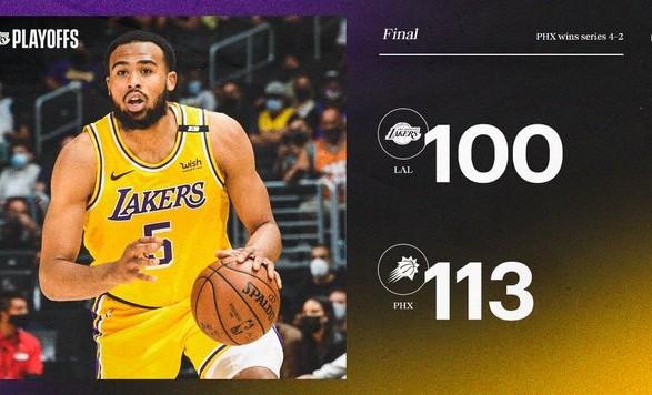"""Баскетбол: """"Лейкерс"""" сложили полномочия действующих чемпионов НБА"""