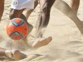 Сборная Украины по пляжному футболу получила соперников по квалификации на ЧМ-2021