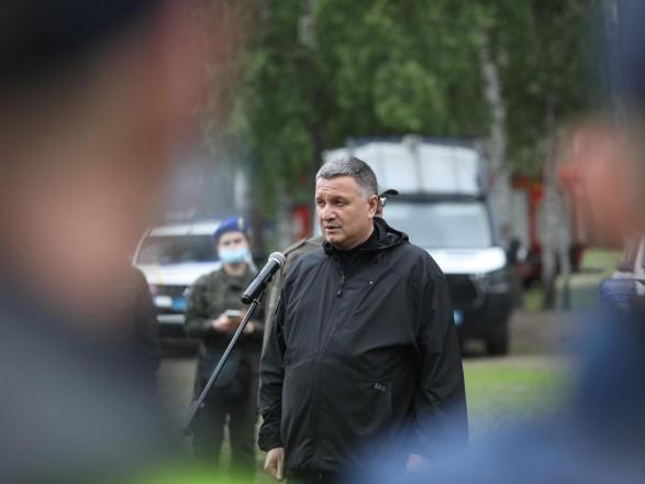 """Аваков сообщил, что существует угроза терактов в Украине из-за запуска """"Северного потока-2"""""""