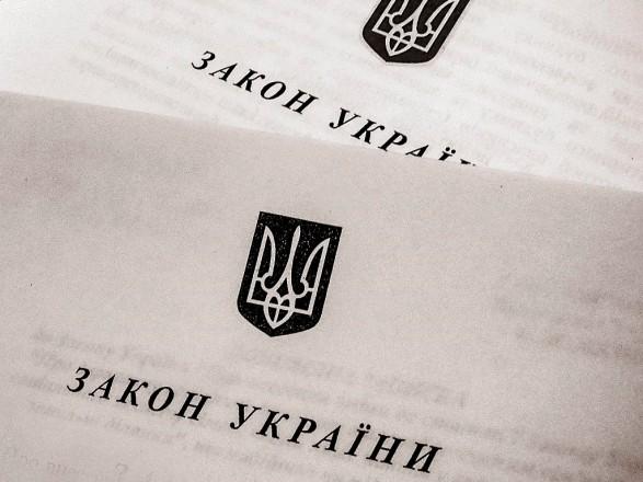"""В """"Слуге народа"""" обещают еще 7 дополнительных законопроектов об олигархах"""