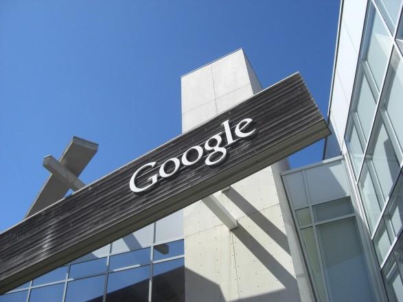 Google оштрафовали во Франции на 220 млн евро