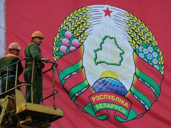 Посольства ряда государств и миссия ЕС в Беларуси призвали власти республики начать подготовку к новым выборам
