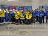 Паралимпийская сборная Украины завоевала 39 медалей на ЧЕ по легкой атлетике