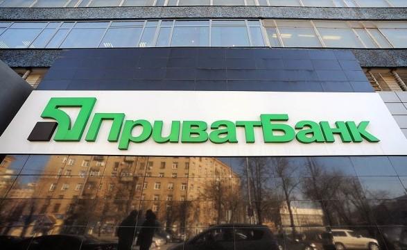 ПриватБанк получил нового руководителя: НБУ согласовал назначение Герхарда Бьоша