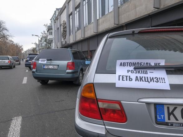 """""""Евробляхи"""" приготовились: как с 15 июня будут растамаживать авто, и почему конфликт не исчерпан?"""