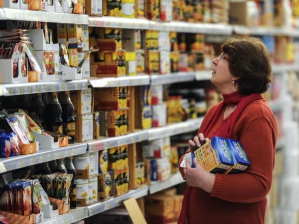 Инфляция ускорилась до 9,5%: быстрее всего дорожают фрукты и подсолнечное масло