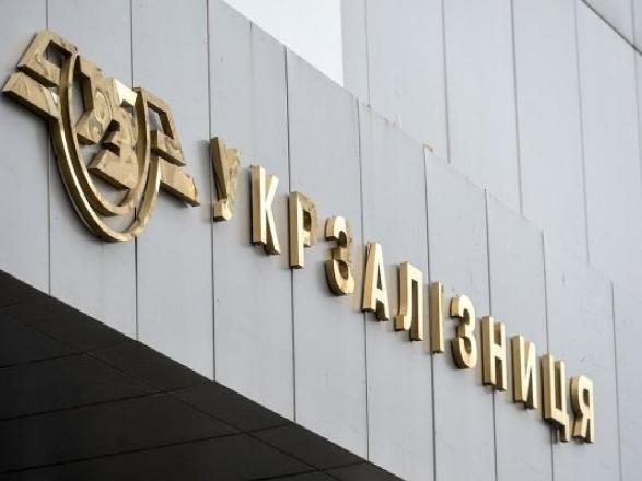 """""""Укрзализныця"""" переплачивала российскому """"Сбербанку"""" 14 млн долларов ежегодно - нардеп"""
