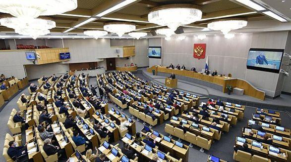 Госдума России запретила отождествлять СССР с нацистской Германией