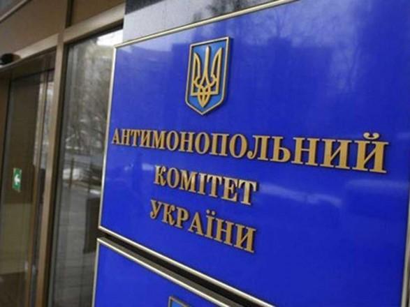 """АМКУ начал рыночное исследование """"Scania Украина"""" на предмет злоупотребления монопольным положением"""