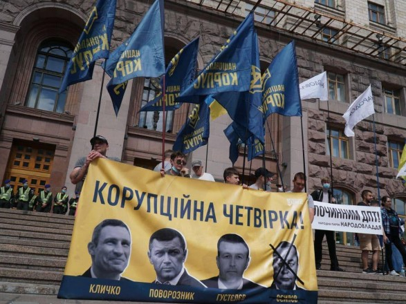 Под КГГА требовали увольнение Кличко, Густелева, Левченко и Брагинского