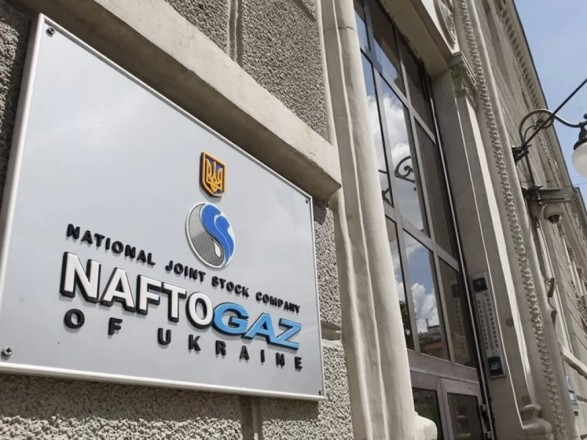 """Стали известны факты нарушения законодательства дочерними компаниями """"Нафтогаза"""""""