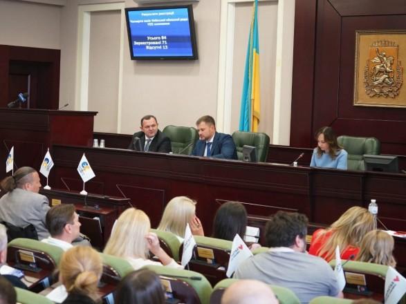 Депутаты облсовета абсолютным большинством поддержали отчет председателя Киевской облгосадминистрации Володина