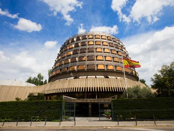 El Pais: Конституционный суд Испании может отменить все штрафы, наложенные в ходе режима строгой изоляции