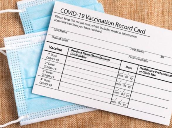 В Евросоюзе утвердили регламент внедрения COVID-сертификатов: что нужно знать