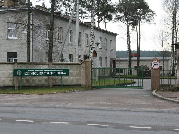 Власти Литвы планируют построить лагерь для беженцев из Беларуси