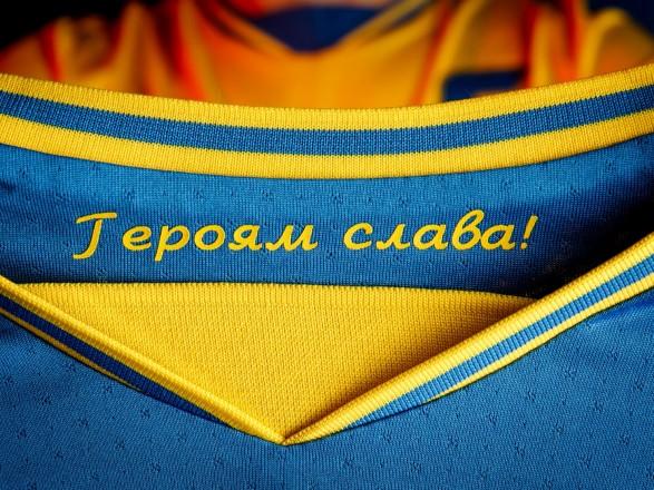 """Сначала – соглашение с российским """"Газпромом"""", а потом – форма сборной Украины: посол назвал подозрительным решение УЕФА"""