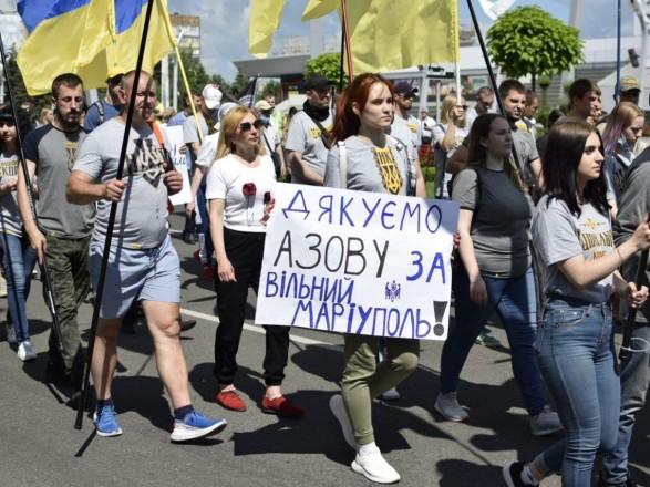 В Мариуполе состоялся многотысячный патриотический марш