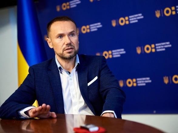 Шкарлет: Желающих вступить в украинские вузы из оккупированных территорий ежегодно растет примерно на 25%