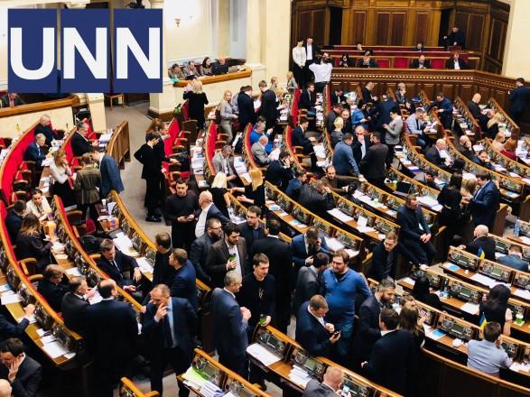Рада заблокирована поправками к спорному законопроекту о Нацсовете
