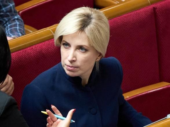 У Зеленского прокомментировали ожидания от встречи Путина с Байденом