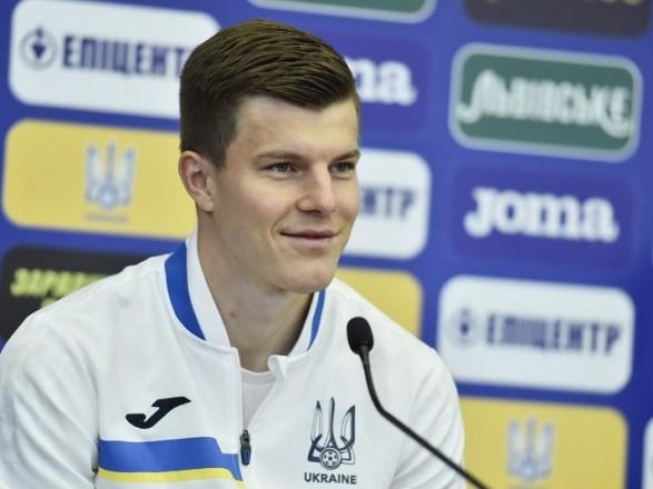Особенно настраиваться не нужно: футболист сборной Украины об игре с Северной Македонией