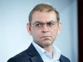Апелляционный суд оставил в силе оправдательный приговор Пашинскому