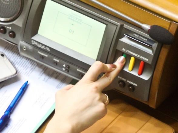 """Рада поддержала законопроект, необходимый для того, чтобы """"требовать деньги от Газпрома"""""""