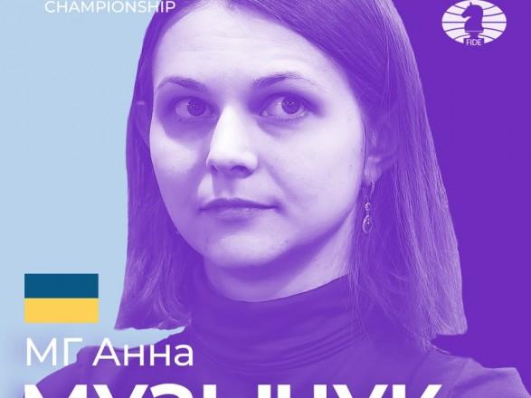 Украинка прошла в 1/4 финала Чемпионата по скоростным шахматам среди женщин