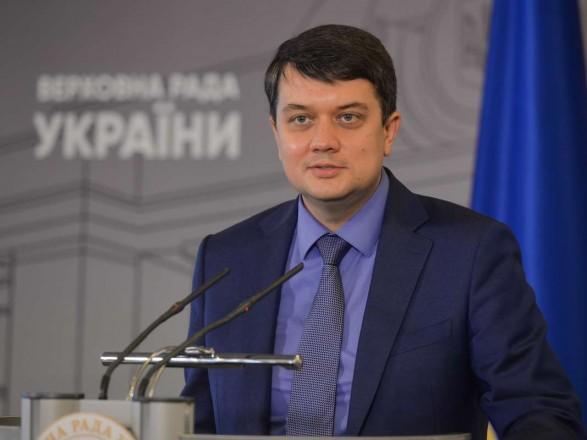 """Некоторые коллеги """"пиарятся"""" на вопросе языка: Разумков о возможной отсрочке украинского дубляжа"""
