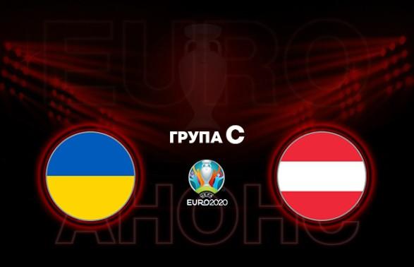 Евро-2020: матч Украина - Австрия рассудят турецкие арбитры