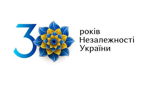 Празднование Дня Независимости: в Минфине рассказали, как потратят 5,4 млрд гривен