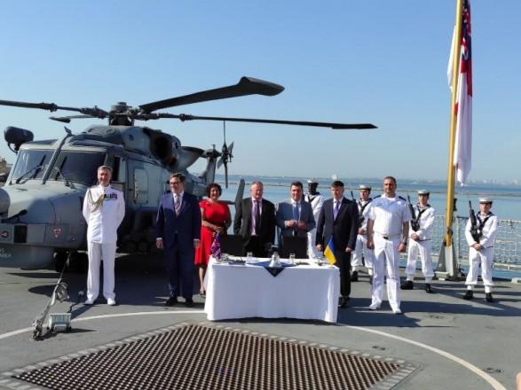 Украина и Великобритания договорились о совместном строительстве кораблей и баз для украинских ВМС