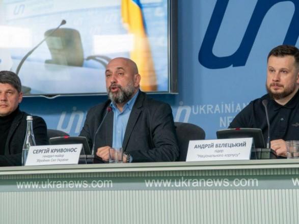 В Киеве презентуют план деоккупации Донбасса и Крыма