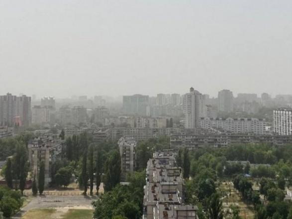 Пылевая буря в Киеве: назвали причину