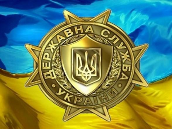 23 июня: сегодня в Украине отмечают День государственной службы