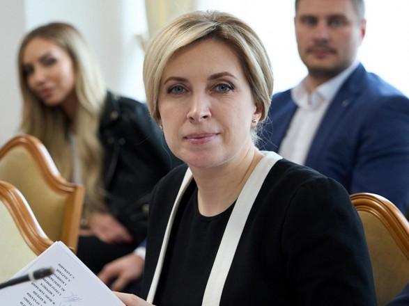 В СН заявили, что украинцы должны иметь справедливый тариф на электроэнергию