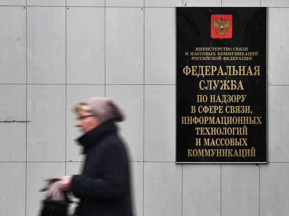 """Роскомнадзор требует от Google закрыть сайт стратегии """"Умное голосование"""" Алексея Навального"""