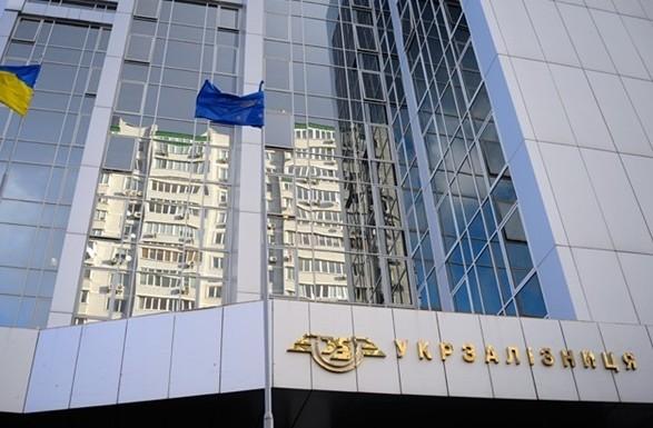 """""""Укрзализныця"""" завершила I квартал с убытком в 1,7 млрд грн"""