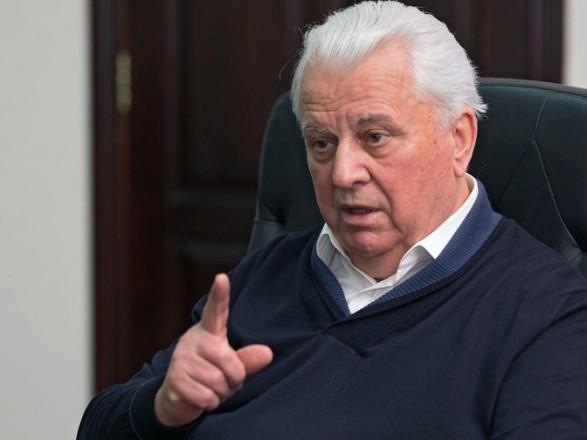 Блокировка доступа инспекторов МАГАТЭ на оккупированные территории: Кравчук обвинил РФ в нарушении договора о нераспространении ядерного оружия
