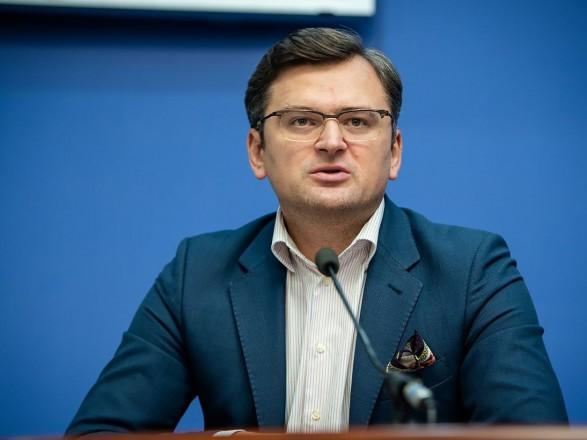 Кулеба: проведение саммитов между ЕС и РФ - опасное отклонение от санкционной политики