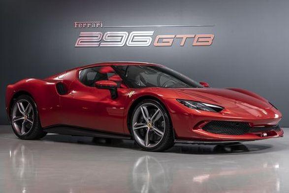 Ferrari представила гибридный спорткар стоимостью 320 тысяч долларов